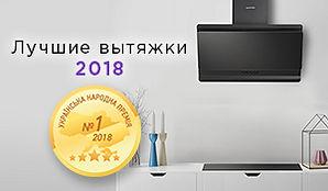 News_Banner_300x175_choice_2018.jpg