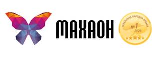 Махаон.bmp