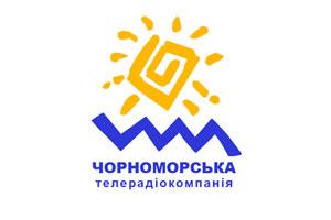 Чорноморська телерадіокомпанія