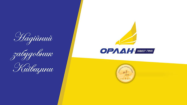 Orlan Invest.jpg