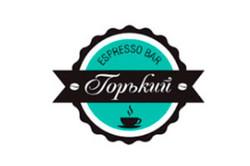 Горький Espresso Bar
