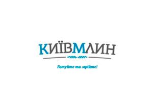 Київмлин