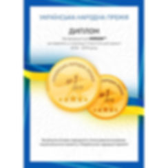 DIPLOMA-800x800.jpg