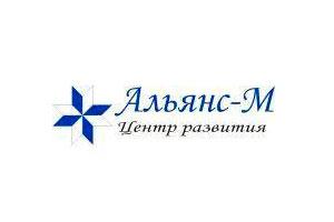 Альянс-М