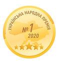 medal2020.jpg
