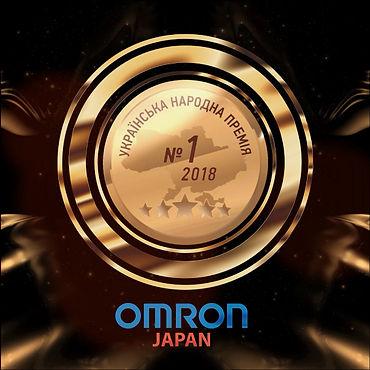 ing-award-2018.jpg