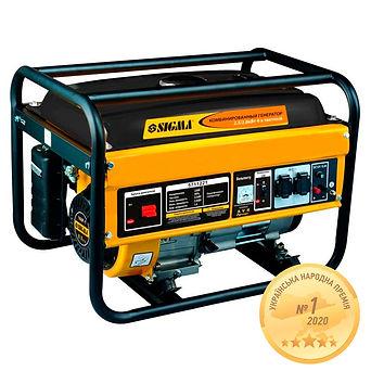 generator-sigma-gaz-benzin-2-5-2-8kvt-4-