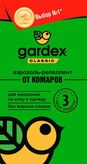 Gardex-Classic-Выбор-№1.jpg