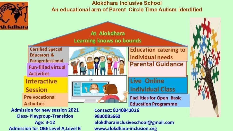 school alokdhara.jpg