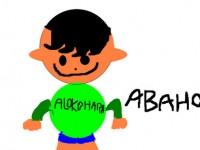 thumbs_01-ABAHON ADAK.jpg
