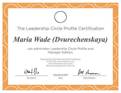 LCP Certificate.jpg