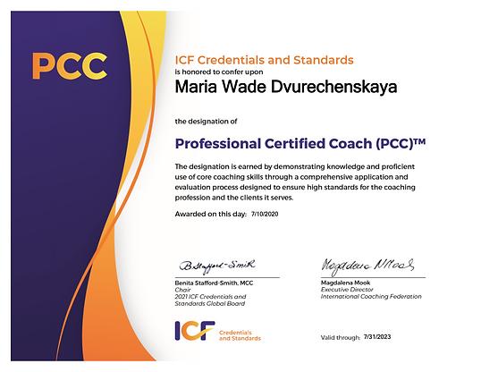 icfcredentialcertificate_2020-2023.png