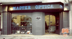 Optica Master Burgos