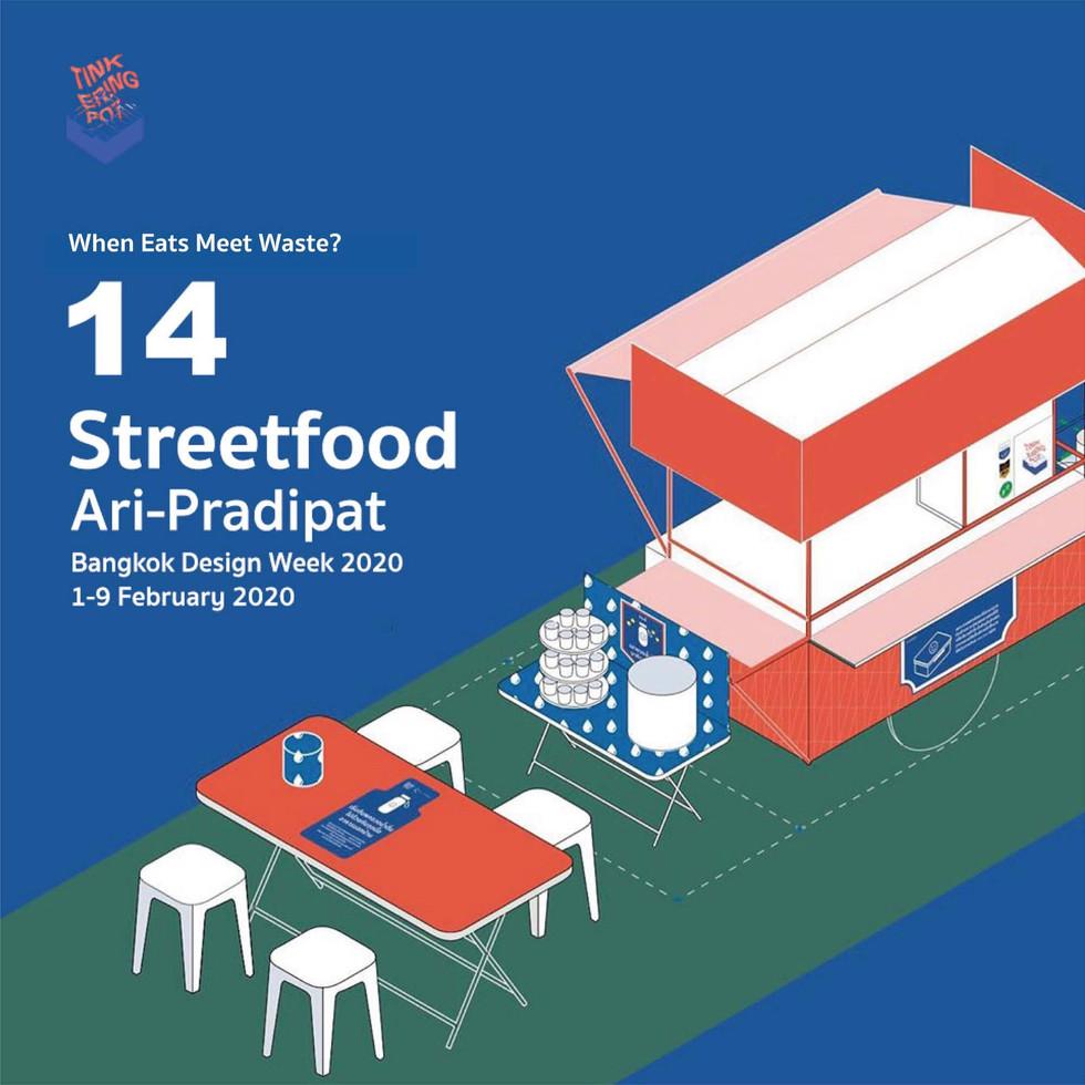Streetfood-scape_1.jpg