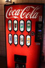 Staff Housing Building - Vending Machine