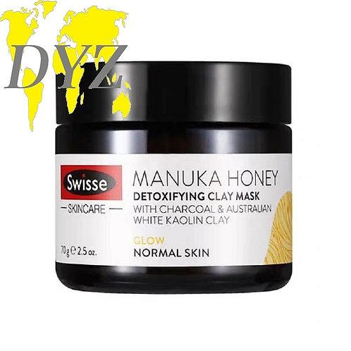 Swisse Manuka Honey Detoxifying Clay Mask (70g)