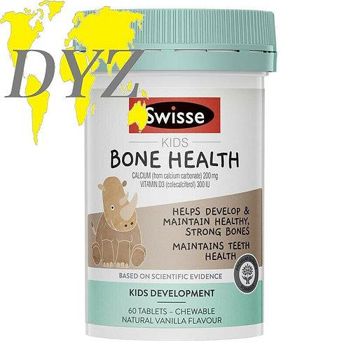 Swisse Kids Bone Health Vitamin D3 Chewable (60 Tablets)