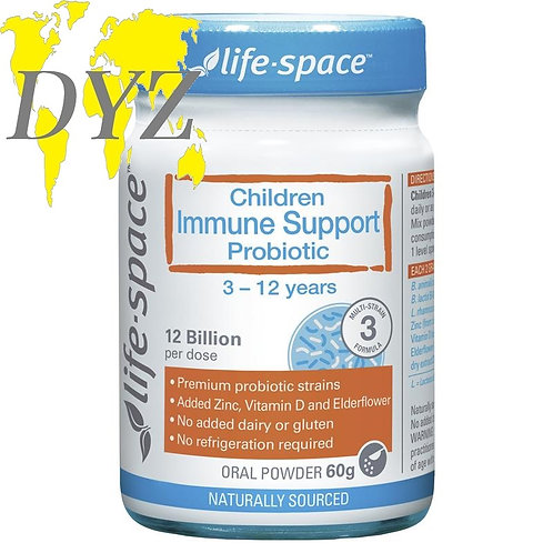 Life-Space Childrens Immune Support Probiotic (60g)
