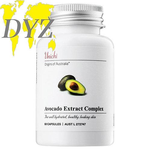 Unichi Avocado Extract Complex (60 Capsules)