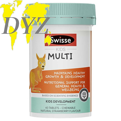 Swisse Kids Multi Vitamins (60 Tablets)