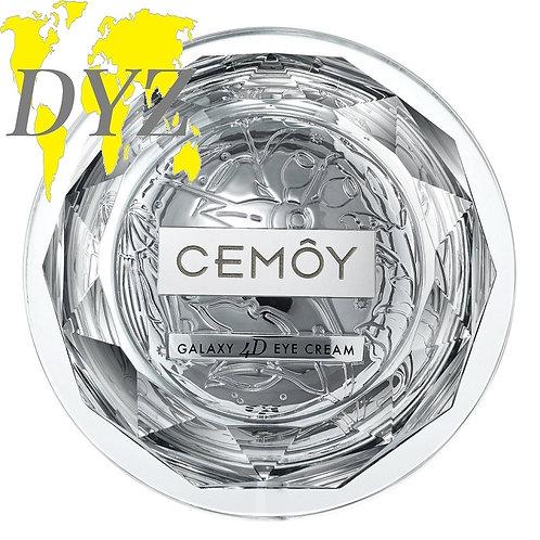 Cemoy Galaxy 4D Eye Cream (20ml)