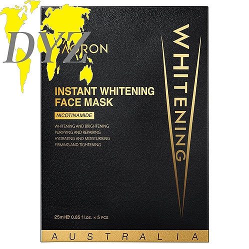 Eaoron Instant Whitening Face Mask 5pc (25ml)