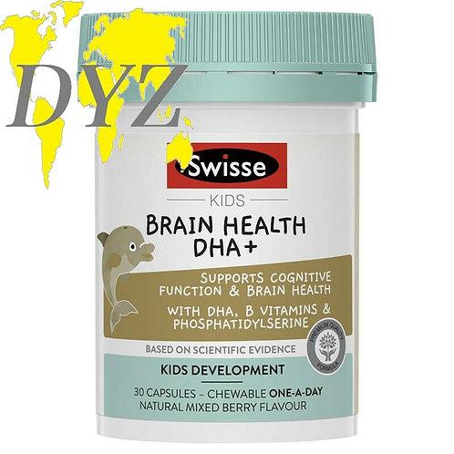 Swisse Kids Brain Health DHA+ Vitamin B5 (30 Capsules)