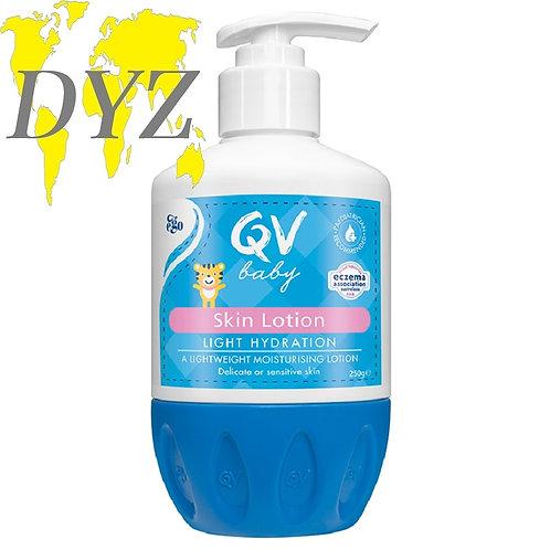 Ego QV Baby Skin Lotion (250g)