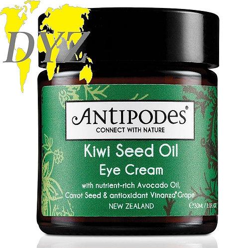 Antipodes Kiwi Seed Eye Cream (30ml)