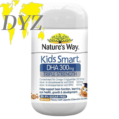 Nature's Way Kids Smart DHA 300mg Triple Strength (50 Capsules)