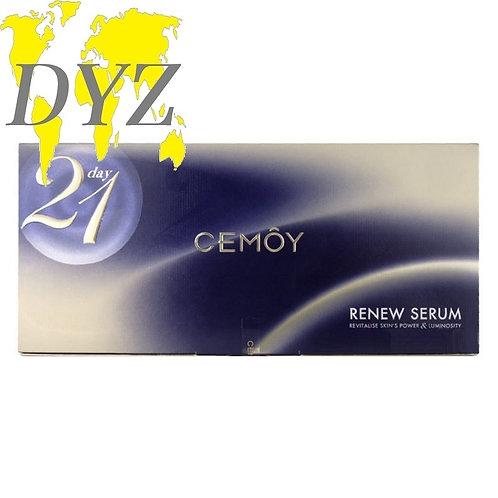 Cemoy 21 Day Renew Serum (2ml x 21 Packs)