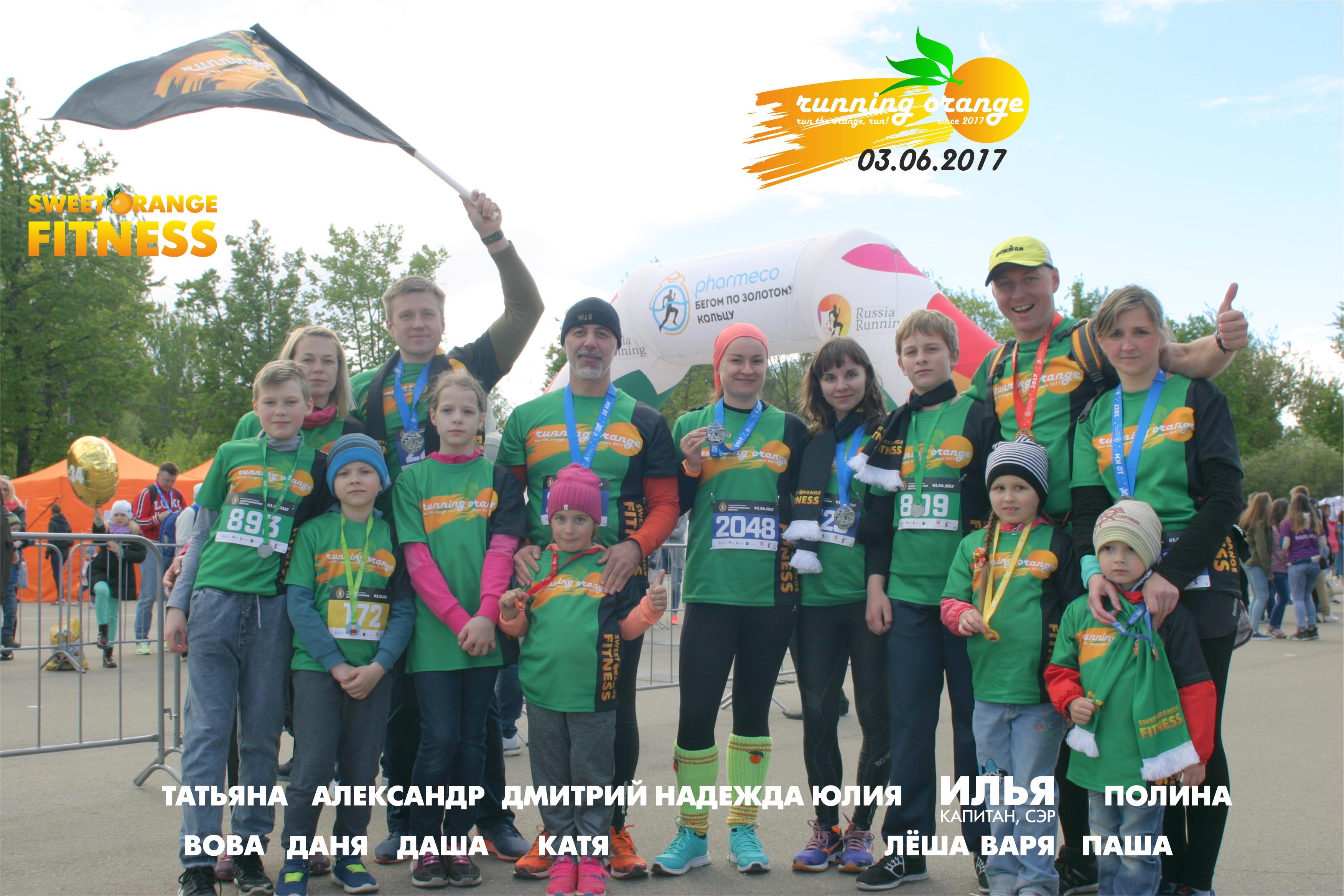 переславль03617