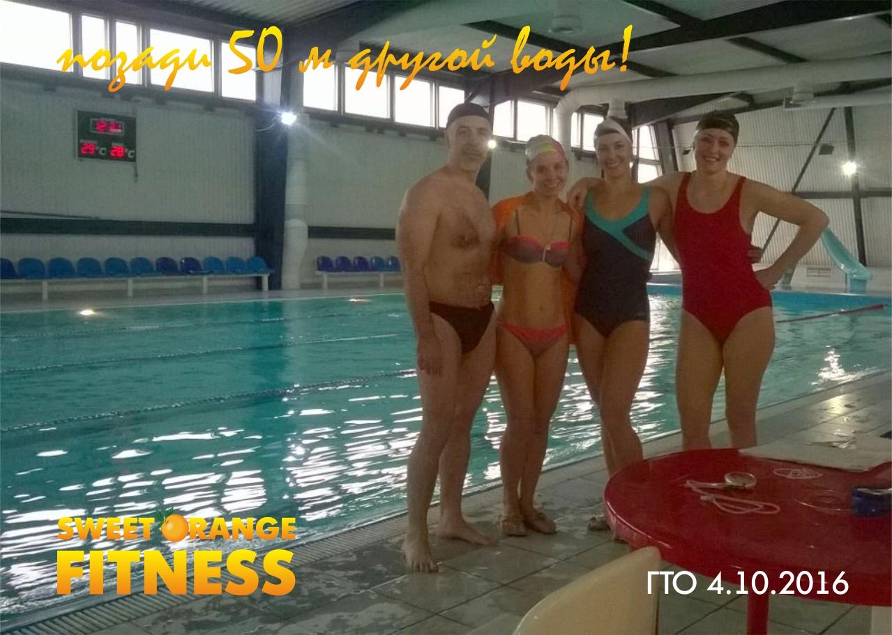 50м.воды