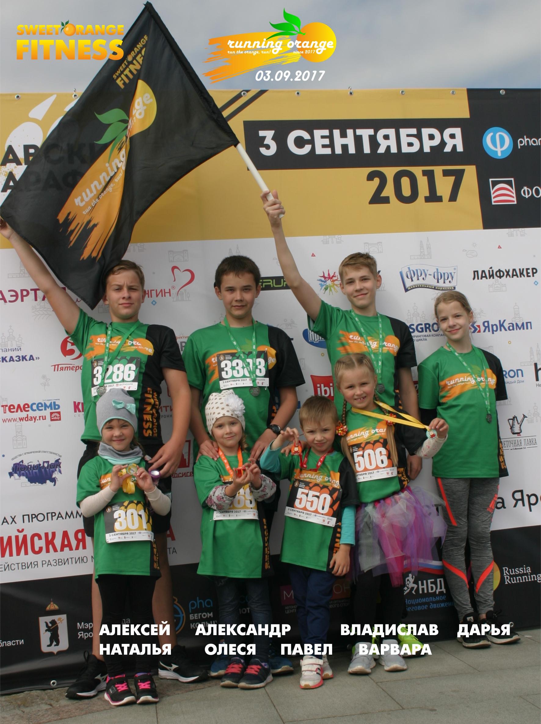 ярославль_дети_030917_15х20_9шт