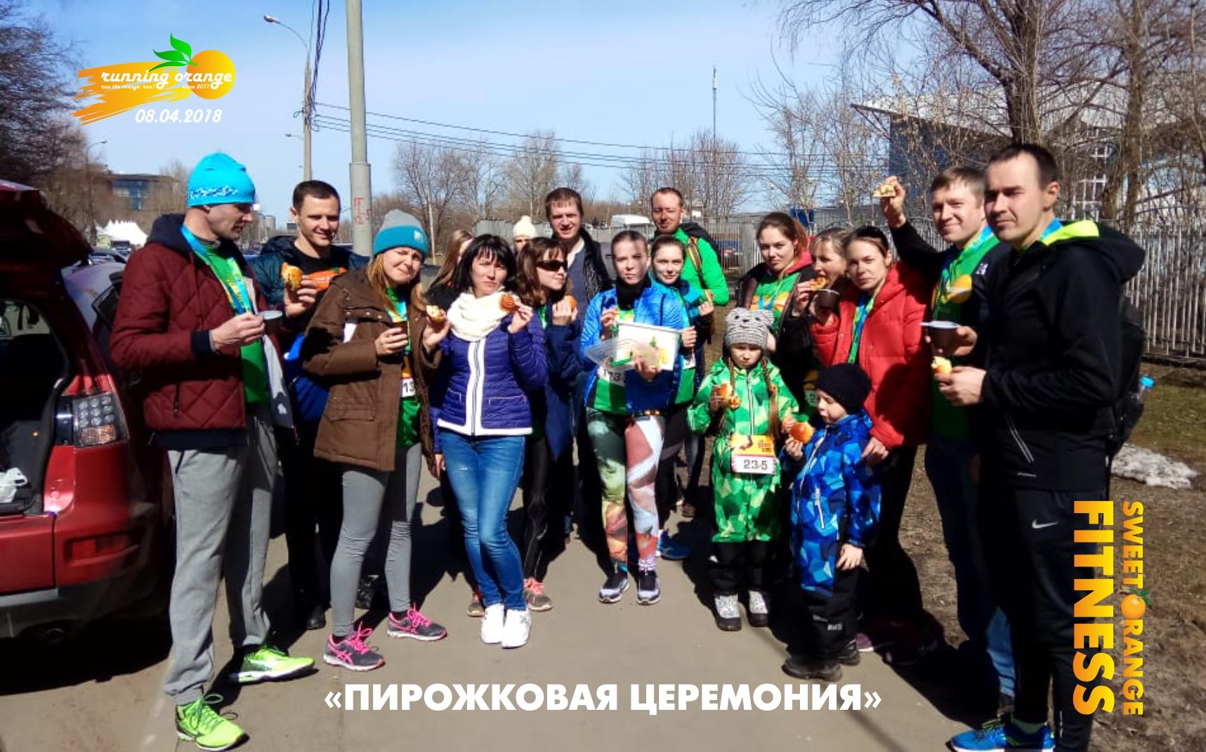 ГромРилэй_18_пирожки_инст