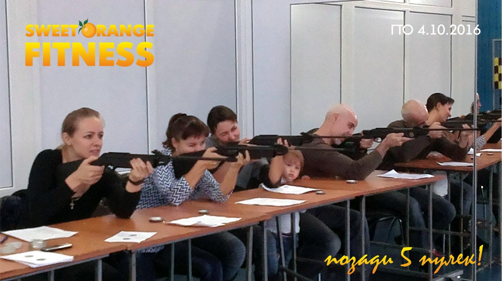 5пулек