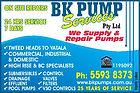 bk pumps logo.jpg