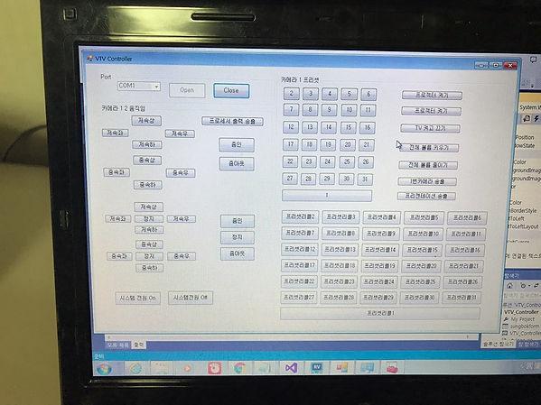 통합제어시스템.jpg