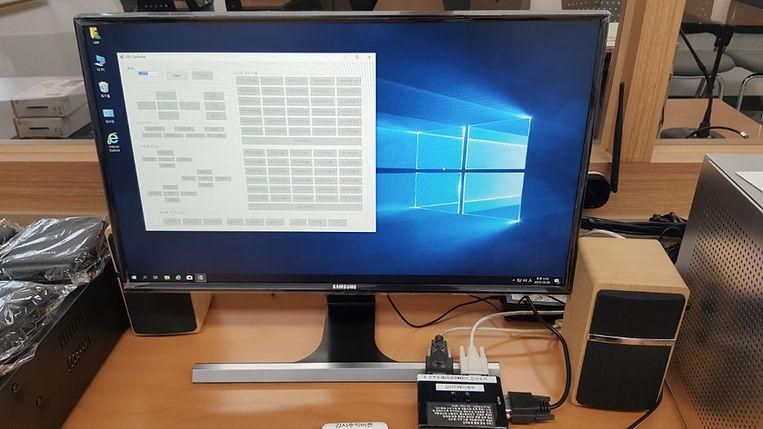 수업녹화시스템18.jpg