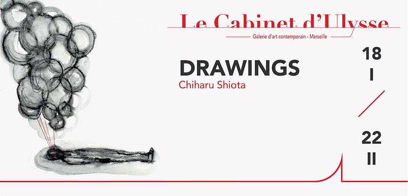 Chiharu Shiota RECTO