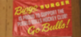 wallbanner.png