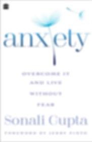 Anxiety by Sonali Gupta.jpg