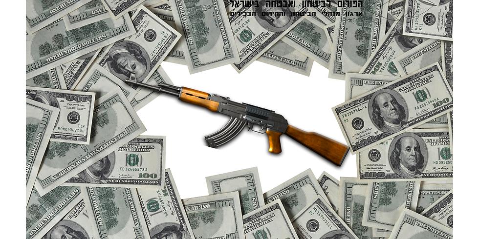 """רב שיח זום: """"המערכה כנגד מימון הטרור"""""""