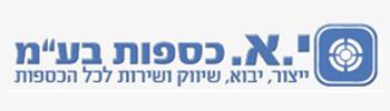 לוגו י.א. כספות