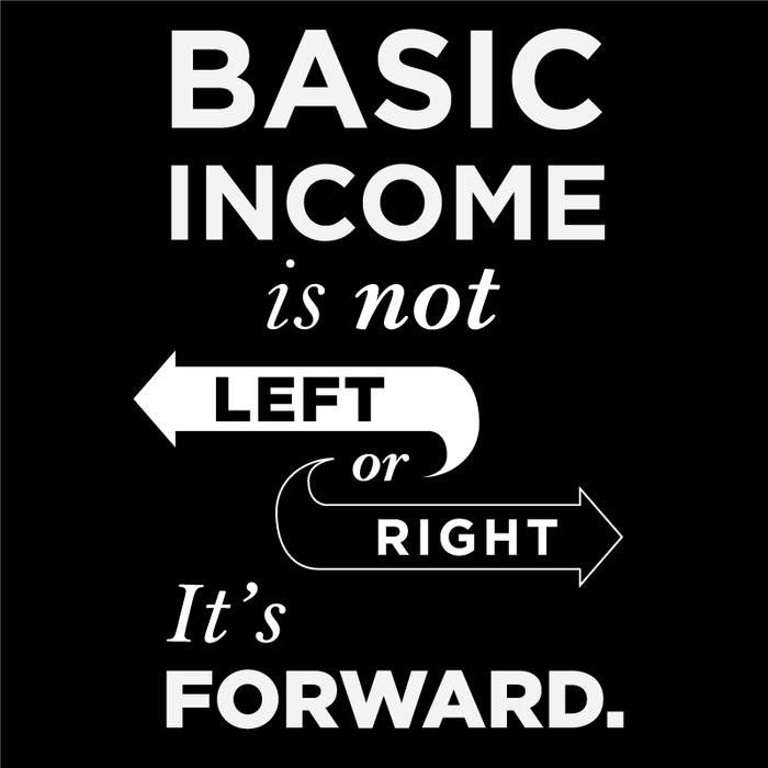 Про базовый доход