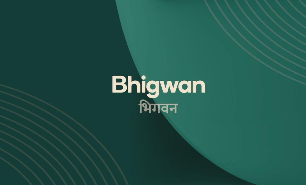 Bhigwan