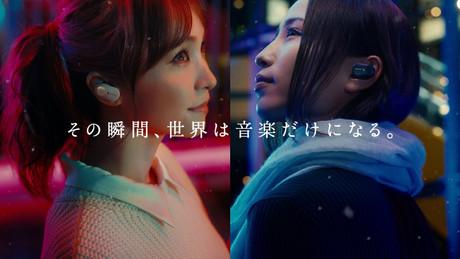 Sony 1000X Series × THE FIRST TAKE LiSA × Uru編