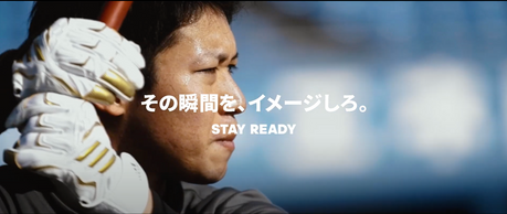 adidas Japan | TETSUTO YAMADA