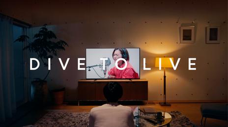 SONY BRAVIA :DIVE TO LIVE