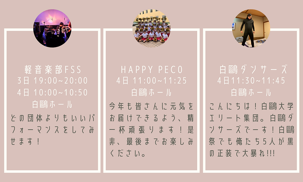 出演者 (3).png